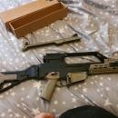 ICS G33 rifle