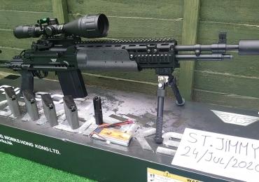 JG M14 EBR DMR – FULL SET