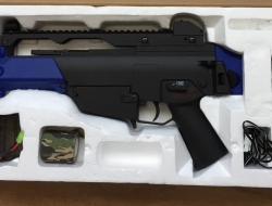 Unused G36C Cyma CM011 (the price includes the Postage and Packaging)